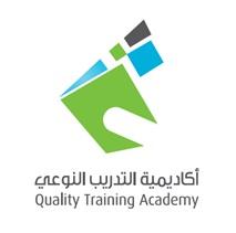 اكاديمية التدريب النوعي
