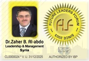 Future Leaders Forum منتدى قادة المستقبل flfme.com
