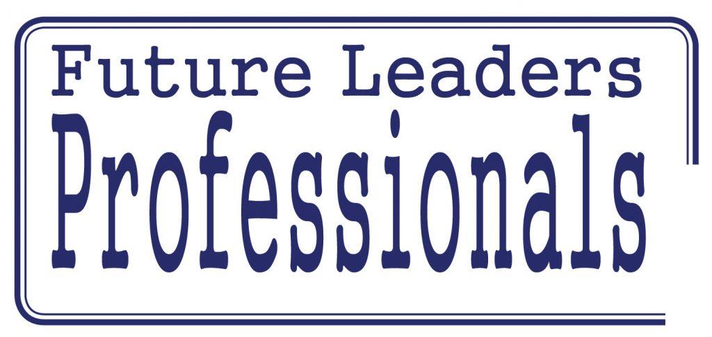 منتدى قادة المستقبل Future leaders forum