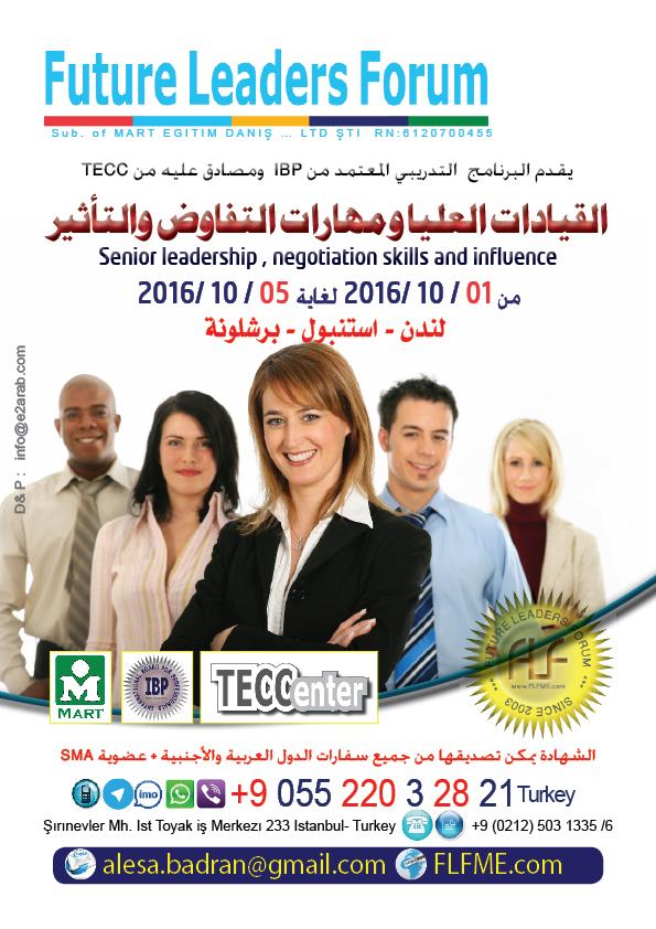 Senior leadership negotiation skills and influence