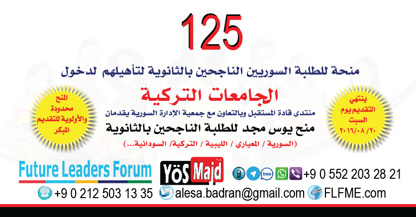 yos majs success 125